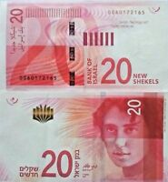 Twenty Shekels Israeli 20 New Sheqalim Bank of Israel 2017 years Paper Bill