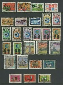 Ethiopia 1978 / 1979 Used Stamp Selection