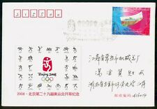 MayfairStamps China 2008 Beijing Olympics Cachet Cover WWG63885