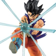 Banpresto Dragon Ball Figurine G X MATERIA SON GOKU - IMPORT JAPON TOEI