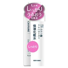 """F/S From JAPAN - Chifure - SKIN LOTION Moist type 150mL """"Refill"""" / Japan import"""