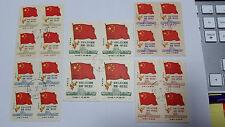 CN06 PRC. 1L157-161. C6NE. Reprint. Flag. Corner Margin Block of 4. NH