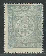 Turkey Stamps 97 1 Pi Light Blue MNG + Used F/VF 1892 SCV $114.00