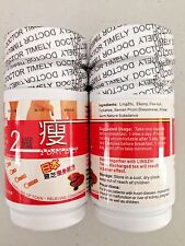 1x60 caps JAPAN Slimming Pills Fast Weight Loss Diet Fat Burner Product
