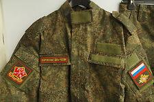 BIG size 58/4 Russian Army uniform VKBO Summer Suit EMR digital flora BTK Group