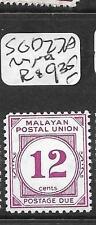 MALAYA MPU  (P2503B)  POSTAGE DUE  12C  SG D27A  MNH