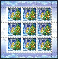 Russia 2005 Christmas/New Year/Greetings/Tree/Candles/House/Star 9v sht (n32890)