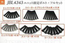 Unit fixing bolt set for JBL4343 from JAPAN F/S