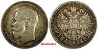 RUSSIA NICHOLAS II 1897 1 Rouble 2 stars on Rim Brussels Mint  UZD-2079 Y# 59.1