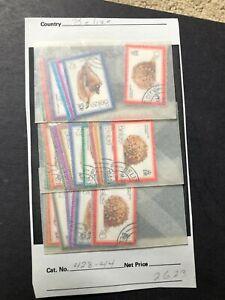 belize stamps scott 428-44 used scv 28.00 d147