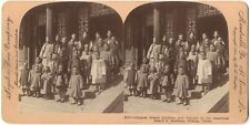 CHINE CHINA Pékin Peking Enfants Ecole Photo Stereo VintageAlbumine ca 1900