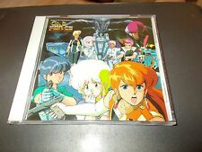 GALL FORCE ETERNAL STORY CD ORIGINAL ANIMATION SOUNDTRACK