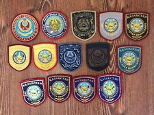 KAZAKHSTAN PATCH POLICE - ORIGINAL CURRENT COLLECTION 14 PATCHES