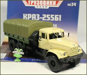 1:43 KRAZ 255B1 6x6 Pritsche russian truck Modimio №34 USSR DDR UdSSR URSS