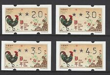 China Macau 2017 Label New Year of Cock Zodiac stamps Rooster