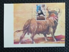SPAIN MK 1965 STIER BULL TORO TOROS MAXIMUMKARTE CARTE MAXIMUM CARD MC CM c3990