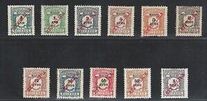 Portugal Macau Stamps   1911   Postage Due   #12-22 (complete)   MH OG