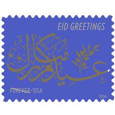 USPS New Eid Greetings Pane of 20