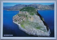 Monemvasia Greece Postcard