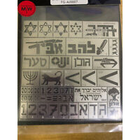 1/35 Israel IDF Tank General Use Stenciling Template Model Building Tool AJ0007