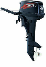 Complete Outboard Engines