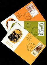 Israel 857-859, Famous People Uri Zvi Grinberg, Halperin Phila Maxi Maximum Card