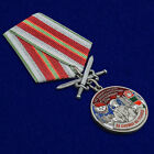 MEDAL 2020 with swords For service in the 101st alakurtta border detachment