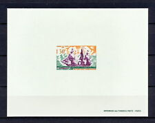 DELUXE 055 GABON 1968 TALL SHIP PROOF IMPERF MNH