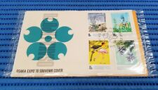Singapore First Day Cover Osaka Expo '70 Souvenir Cover (15, 30, 75 Cents & $1)
