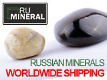 Rumineral