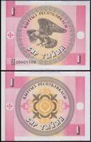 KYRGYZSTAN 1 Tyiyn, 1993, P-1, Ex-USSR, Eagle, UNC World Currency
