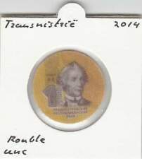 Transnistria 1 rouble 2014 UNC - (mg188)
