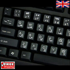 Arabic Transparent Keyboard Stickers With White Letters For Laptop PC UK Seller!
