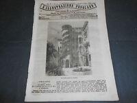 1871 VENEZIA MURANO PALAZZO DA MULA PALAZZO MINELLI TEATRO DELL'OPERA DI PARIGI
