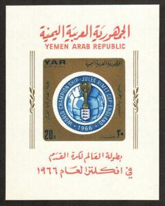 Yemen Stamp - 66 World Cup Championships Stamp - NH