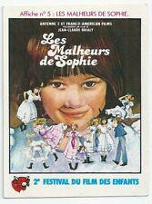 Sticker La Vache Qui Rit 1980 Film Cinéma Les malheurs de Sophie