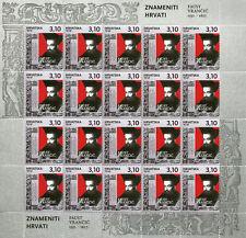 Croatia 2017 MNH Famous Croats Frano Supilo Faust Vrancic 3x 20v M/S Stamps