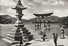 1934 Vintage 11x14 JAPAN ~ Itsukushima Island Miyajima Torii Art ~ H.G. PONTING