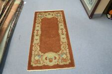 Vintage Mid Century Art Deco Chinese Hand Knotted Wool Rug Mat 2' x 4'
