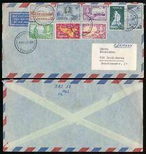 TONGA 1961 MULTI FRANKING AIRMAIL to GERMANY