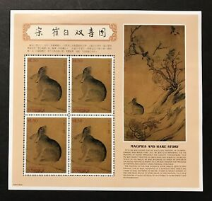 DOMINICA YEAR OF THE RABBIT STAMPS SHEET 1999 mnh MAGPIES AND HARE STORY ANIMALS