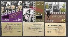 Israel Stamps MNH With Tab Year 1992 Hebrew Films 75 Years