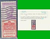 ITALY REGNO 1924 PUBBLICITARI TANTAL 50c n.18 USATO CERTIF
