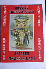 REPRINT RUSSIAN ADVERTISING POSTERS GOLDEN COLLECTION 24 POSTERS 2010
