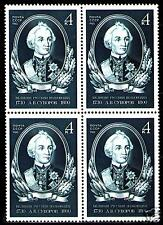 RUSSIA/USSR 1980 General and Military Theorist Suvorov MNH block x4 Stamp Mi5009