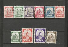 Burma STAMP 1943 ISSUED JAPAN OCCUPATION JAVA COMPLETE SET,MNH, RARE