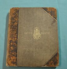 1884 CLASS US MILITARY ACADEMY 25TH ANNIVERSARY YEARBOOK WEST POINT NON-HOWITZER