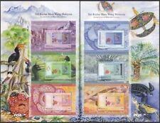 MALAYSIA 2012 2nd Series of Malaysian Currency MS x2 MNH