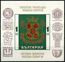 Bulgaria 1969 SG#MS1907 Sofia Sellos Exposición estampillada sin montar o nunca montada m/s #D59691