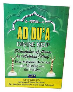 AD DU'A Divine Help ( Islamic Prayer book dua ) - Pocket size NEW English